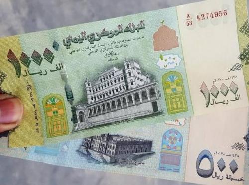 تغير مفاجئ للدولار والريال السعودي وتراجع مرعب للريال اليمني اليوم الاربعاء 9 يونيو (السعر الآن)