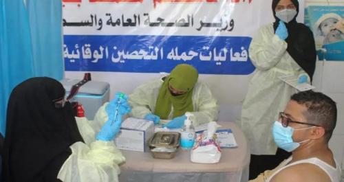اليمن يقترب من 7 ألف إصابة كورونا