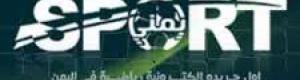 السعر الأن مباشرة من محلات الصرافة : صرف الريال اليمني أمام السعودي والدولار صباح اليوم الإثنين