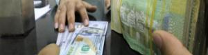 الريال اليمني يواصل التراجع في عدن ويستقر في صنعاء (أسعار الصرف اليوم)