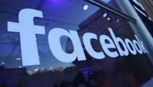 """القيمة السوقية لـ""""فيسبوك"""" تتجاوز تريليون دولار للمرة الأولى"""