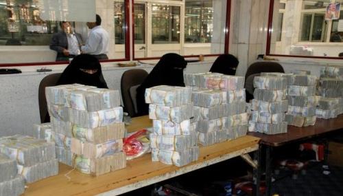 تحسن طفيف في صرف الريال اليمني مقابل العملات الأجنبية