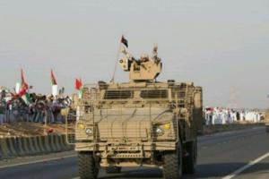 السعودية ترغب في الانسحاب من اليمن وهذا هو البديل الذي سيتسلم المطارات والموانئ..!