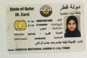 """شيخة من العائلة الحاكمة القطرية تشتري البيوت والفلل في صنعاء """"الاسم والصورة"""""""