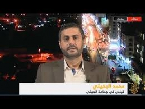 تحول مفاجئ..مذيعة الجزيرة تدافع عن السعودية وتحرج الحوثي على الهواء مباشرة