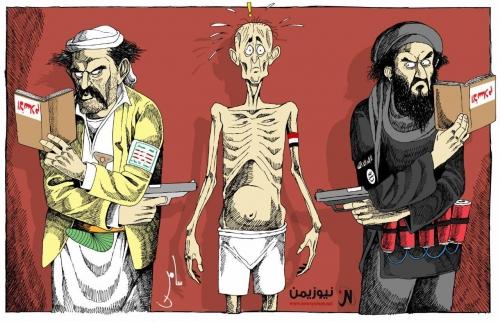 الحوثيون وداعش.. الصرخة ذاتها