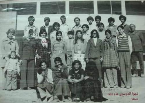 شاهد الصورة القديمة ..  نساء صنعاء مسرولات كاشفات الراس في السبعينيات