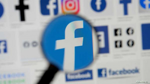 فيسبوك.. خاصية جديدة لتتبع الأخبار القديمة