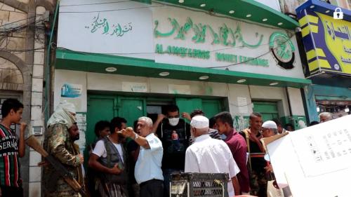 مدير مديرية الشيخ عثمان يغلق فرع شركة العمقي للصرافة.. لهذا السبب