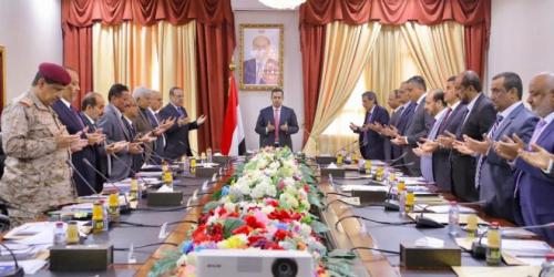 """وكالة """"شينخوا"""" الصينية.. ثلاثة مرشحين لمنصب رئاسة حكومة اليمن الجديدة """"اسماء"""""""