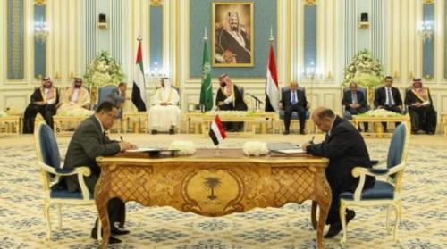 التوافق على معين رئيسا للحكومة والاصلاح يتجه للمغادرة