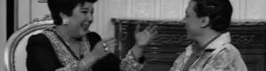 """""""الزعيم"""" ينعى رجاء الجداوي بصورة من """"الواد سيد الشغال"""""""