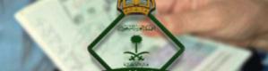 بما فيهم أبناء اليمن الجوازات السعودية تسن عقوبة عاجلة ومنها الإبعاد لأي وافد يرتكب هذه المخالفة ابتداء من اليوم الاثنين