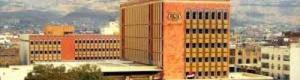 """""""بنك صنعاء"""" يصدر تعميم هام بشأن أسعار الصرف (وثيقة)"""