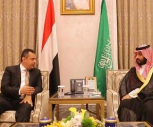"""قالت:"""" لن نتعامل مع غيره """".. السعودية تفرض على الرئيس اليمني تعيين معين عبدالملك رئيسا للحكومة"""