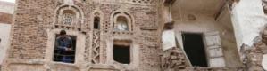 أي مخاطر تترتب على التصعيد بين الحوثيين والسعودية