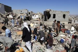 """""""اليمن"""" بدلا من """"الجمهورية اليمنية"""".. هذه أبرز بنود مسودة الأمم المتحدة المعدّلة للحل في اليمن"""