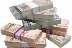 اسم جديد ومفاجئ يطلقه اليمنيون على العملة الجديدة ويجري تداوله بشكل واسع في الاسواق المحلية