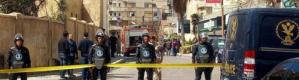 الشرطة المصرية تفك لغز جريمة بشعة في أول أيام عيد الأضحى