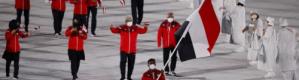 5 رياضيين يمثلون اليمن في افتتاح طوكيو