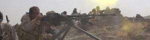 مأرب.. مقتل عناصر حوثية في محاولة تسلل لمواقع الجيش..(صورة)