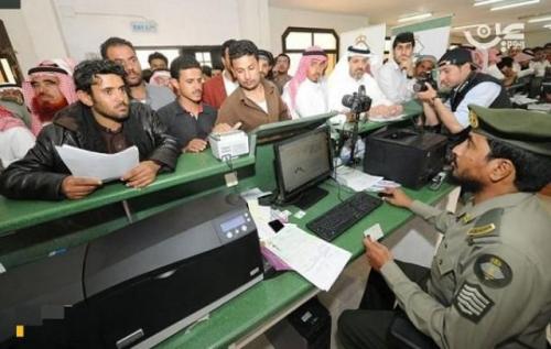 رسمياً.. السعودية تعلن رفع تعليق الدخول إلى أراضيها من يوم الأحد القادم
