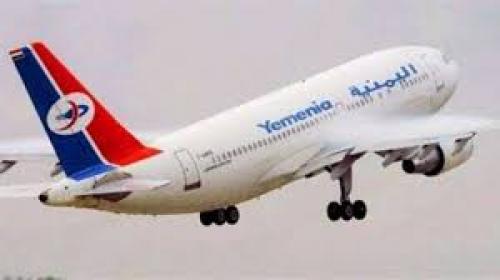 معدوم في اليمن ...   اليمنية تتزود بالوقود من مطار جيبوتي