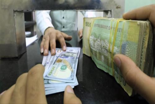 """تعرف : على أسعار الصرف ليومنا هذا السبت في """"عدن وصنعاء"""""""