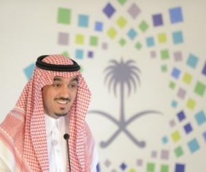 تدشين الدوري السعودي للمحترفين 2019 – 2020 بجدة
