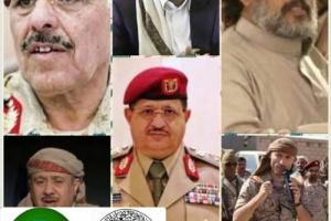 الكشف عن ناهبي جيش الشرعية بالارقام والاسماء
