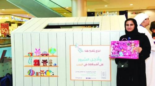 الإمارات تطلق حملة لجمع المستلزمات المدرسية لأطفال اليمن