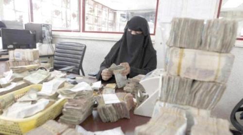 تعرف على اسعار صرف العملات مقابل الريال اليمني لليوم الاحد
