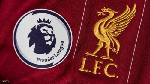 أخيرا.. ليفربول يكشف عن القميص الذي طال انتظاره