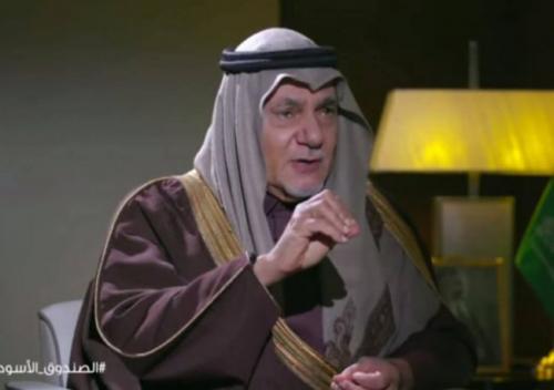 بالفيديو: تركي الفيصل يكشف رد صدام حسين على رسالة الملك فهد قبل الغزو العراقي للكويت