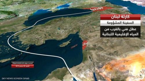 """""""الشحنة القنبلة"""".. كيف وصلت بيروت ولماذا بقيت هناك 7 سنوات؟"""