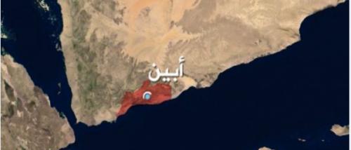 تجددت الاشتباكات بين الانتقالي والشرعية شرق عدن