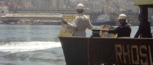 """من مرفأ بيروت.. أسرار صادمة عن سفينة """"شحنة الموت"""""""