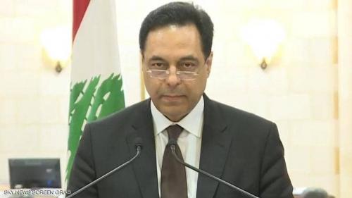 أعلن رئيس الوزراء اللبناني حسان دياب استقالة حكومته رسميا