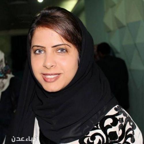 """ماذا قالت الشاية العدنية الحسناء""""سارة"""" التي تعمل في منصب دولي مهم عن الاوضاع الحالية في اليمن(حوار)"""