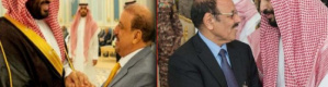 """رحيل """"هادي"""" يفتح باب الصراع مجدداً بين قطبي الشرعية في الرياض لخلافته"""