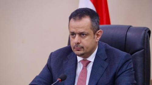 رئيس حكومة اليمن: أي إجراءات أحادية لتقويض اتفاق الرياض غير مقبولة... (تفاصيل)!!