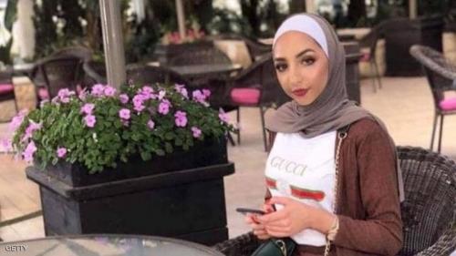 تقرير رسمي يكشف سبب وفاة إسراء غريب