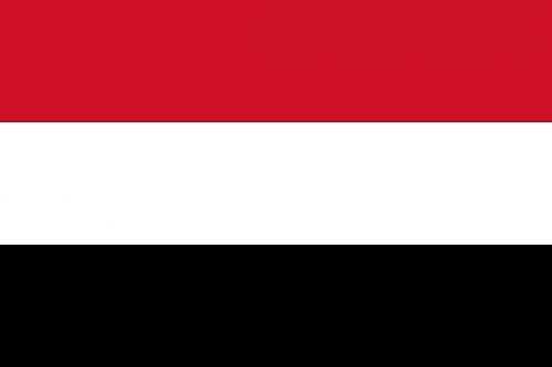 الخارجية اليمنية: إعلان نتنياهو يشكل انتهاكاً سافراً للشرعية الدولية ويقوض فرص إحلال السلام