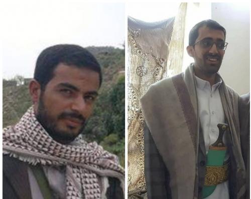 """قصة """"العميل الوهمي"""" الذي قتل شقيق زعيم الحوثي ولقى مصيره في مناطق الشرعية"""