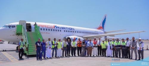 مطار الملك عبدالعزيز بالسعودية يعلن عن استقبال اليمنية ( بلقيس) .. شاهد الصور