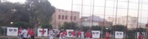 شعب صنعاء يجهز منتخب الشباب