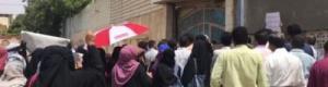 طلاب السنة التحضيرية للكليات الطبية يواصلون وقفتهم الاحتجاجية لليوم الثالث على التوالي