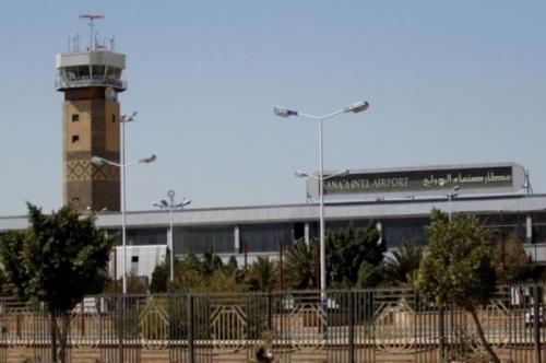 قيادات حوثية تتصارع على قطعة أرض بمطار صنعاء الدولي