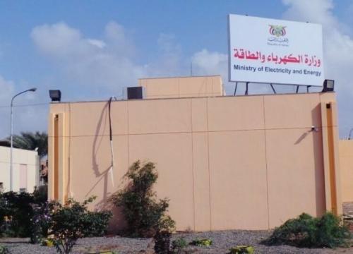 وزارة الكهرباء تصدر توضيحا هاما للمواطنين