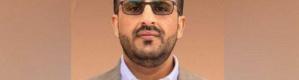 ناطق الحوثي يهدد الامارات